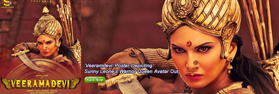 'Veeramdevi' Poster Depicting Sunny Leone's Warrior Queen Avatar Out