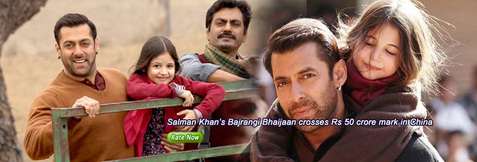Salman Khan's Bajrangi Bhaijaan crosses Rs 50 crore mark in China