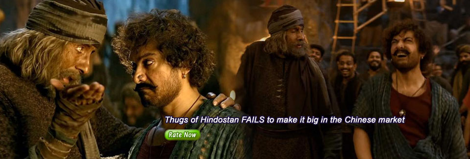 Thugs of Hindostan FAILS to make it big in the Chinese market