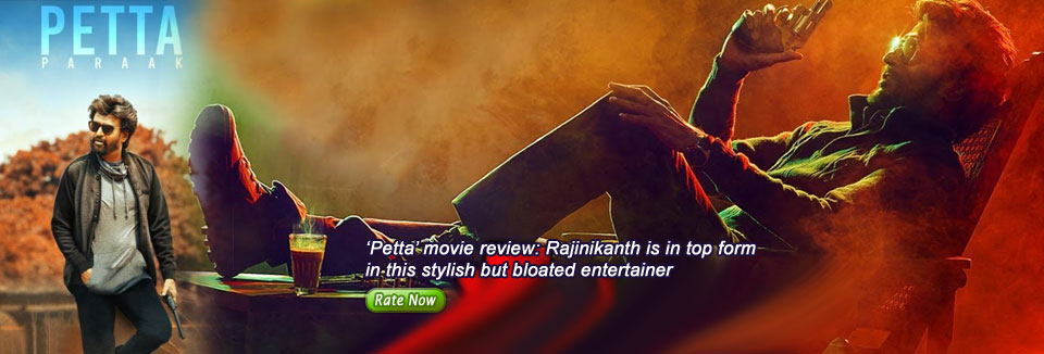 'Petta' movie review: Rajinikanth is in top form in this stylish but bloated entertainer